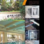 Suzhou Jinji Lake  State Guest Hotel indoor swimming pool, Jiangsu province